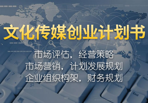 win 文化传媒澳门博彩娱乐平台计划书