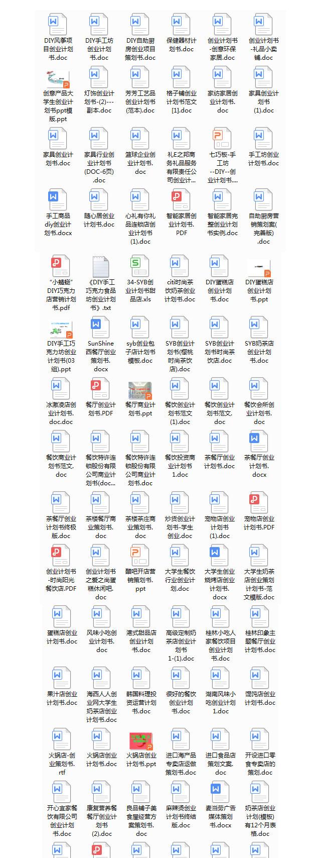 创业目录640-1_01.jpg