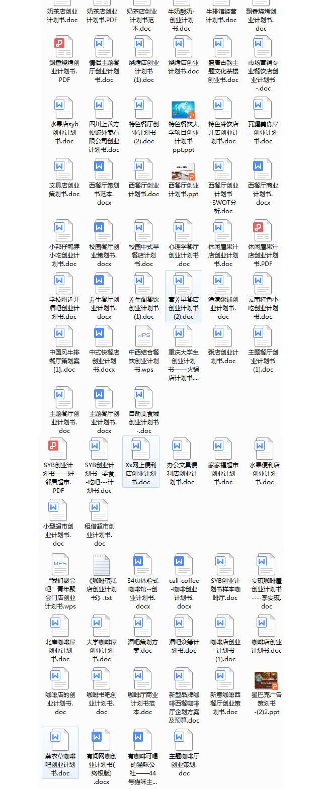 创业目录640-1_02.jpg