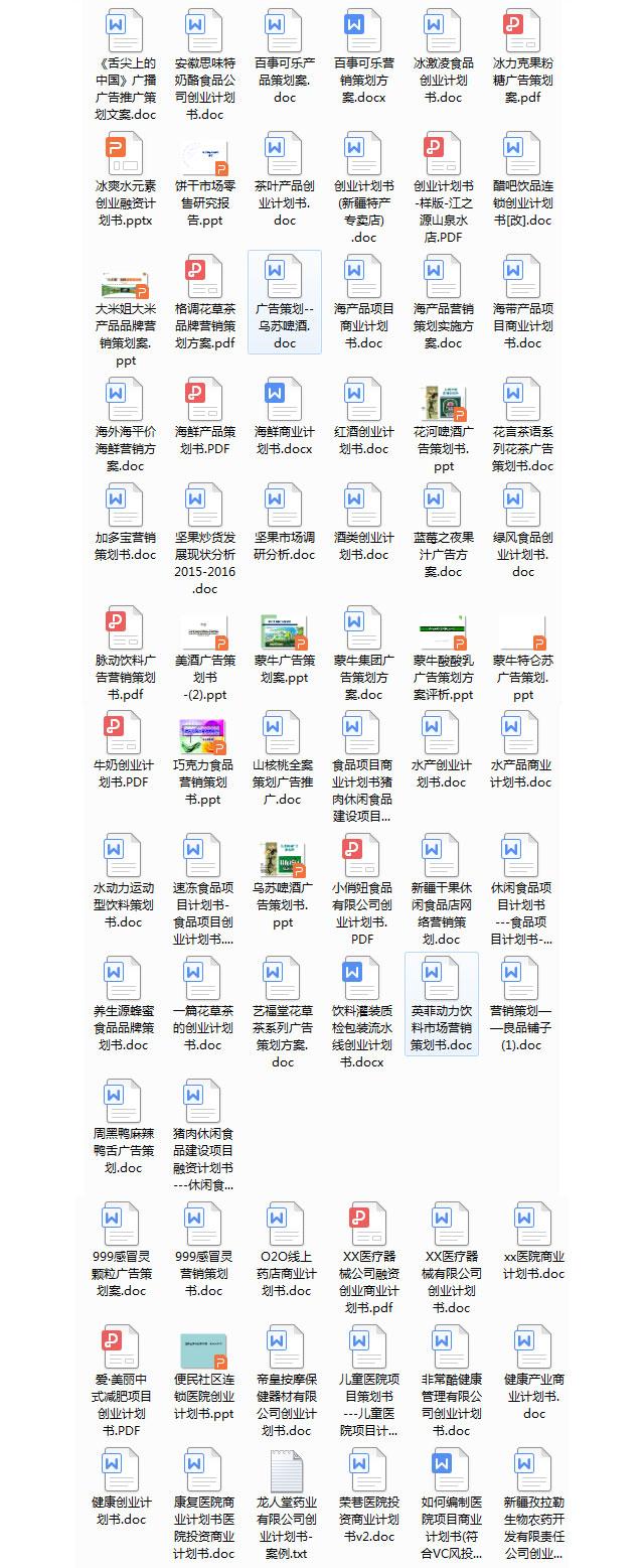 创业目录640-1_03.jpg
