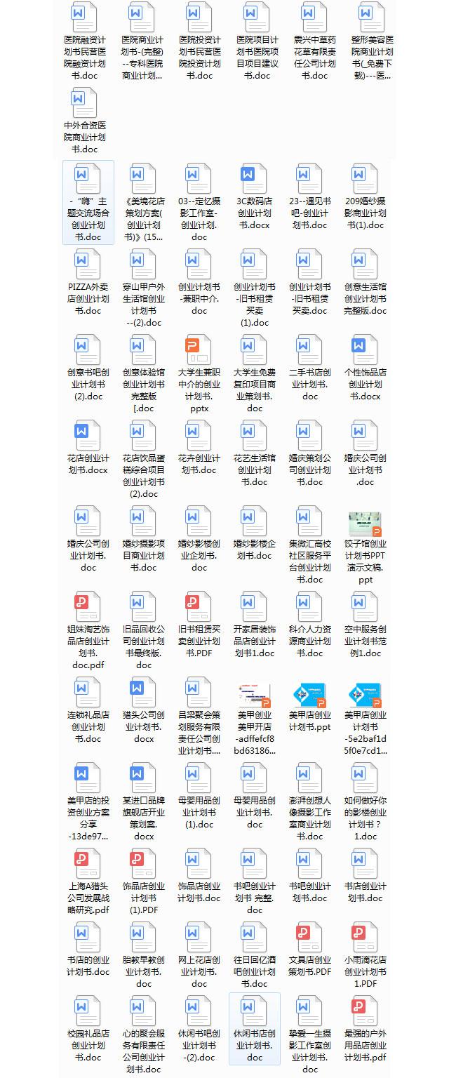 创业目录640-1_04.jpg