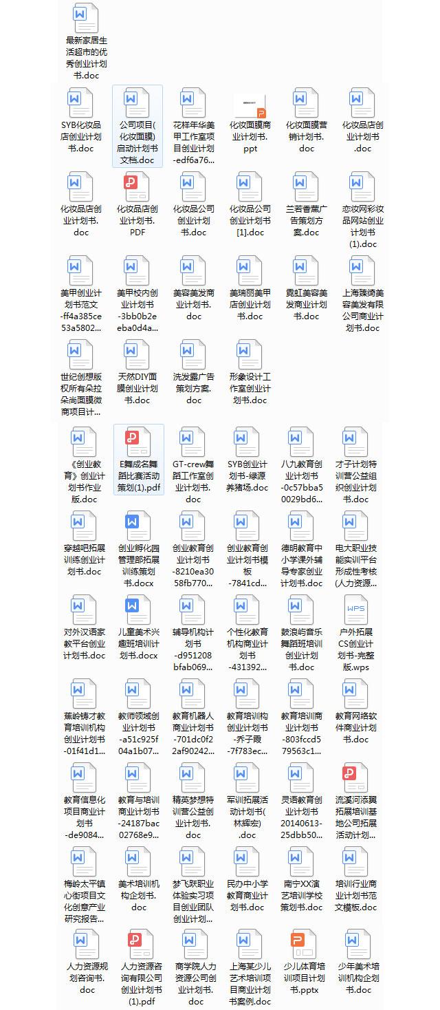 创业目录640-1_05.jpg