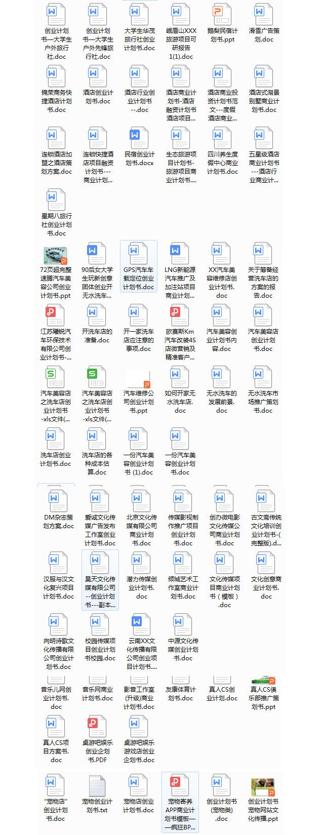 创业目录640-1_09.jpg