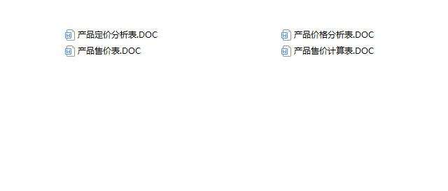 创业模板-640-1_01.jpg