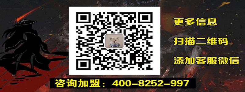 微信图片_20210220150304.png