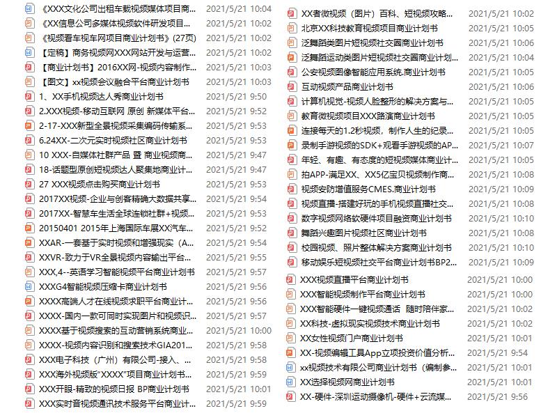 src=http___s10.sinaimg.cn_bmiddle_49dd554dedd771faa6ca9&refer=http___s10.sinaimg.jpg
