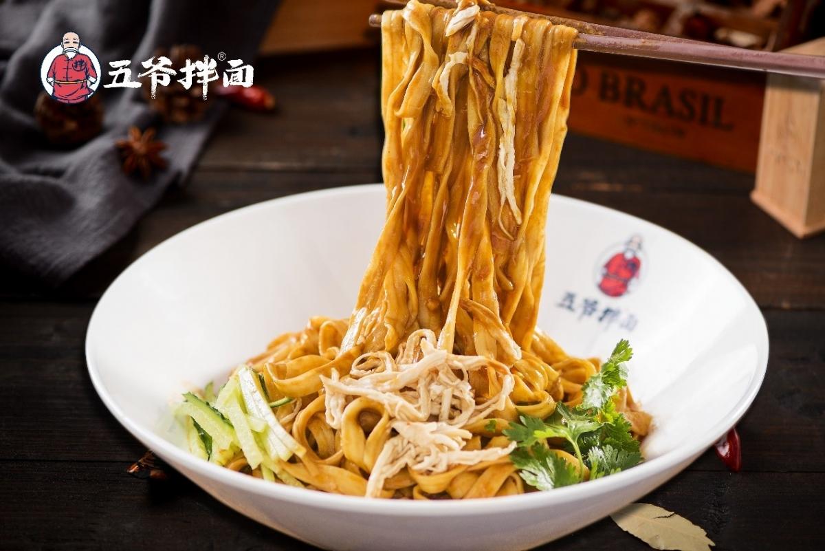 「五爷拌面」获投3亿元,缔造餐饮界最大一笔A轮融资