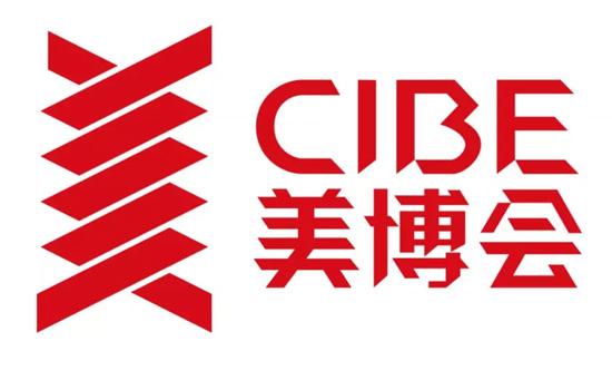 2022广州美博会-2022春季美博会-三月CIBE国际美博会(www.828i.com)