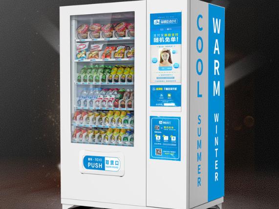 自动售货机哪个品牌最好?自动售货机品牌排行榜前十