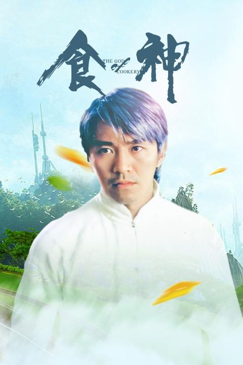 zhanlang001