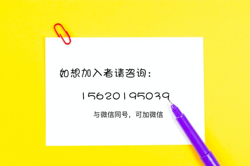 QQ20190705-095458.png