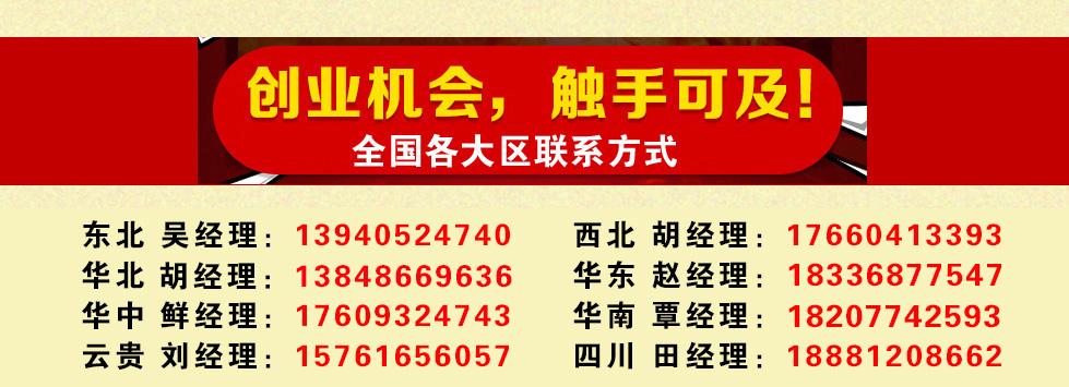 1609818906794600.jpg