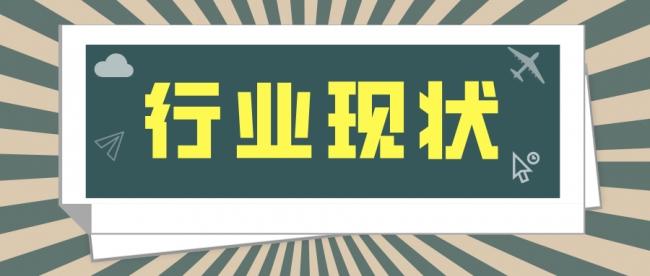 默认标题_公众号封面首图_2020-11-10-0 (1)