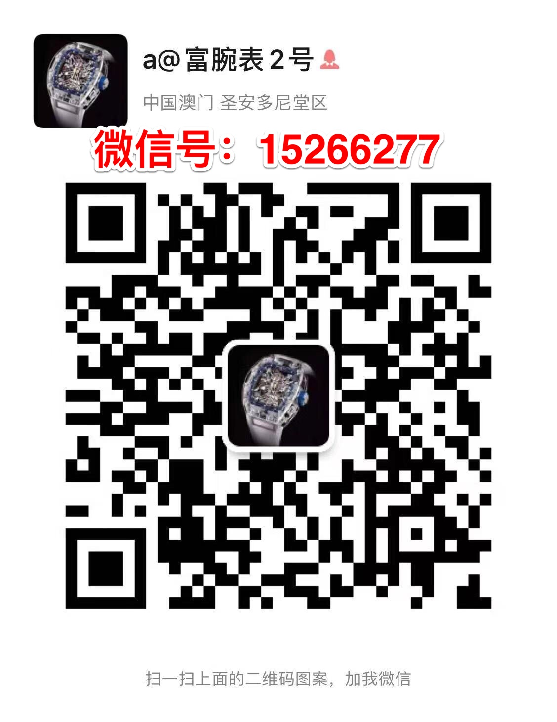 1632625577366626.jpg